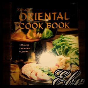 Other - Sunset oriental cook book